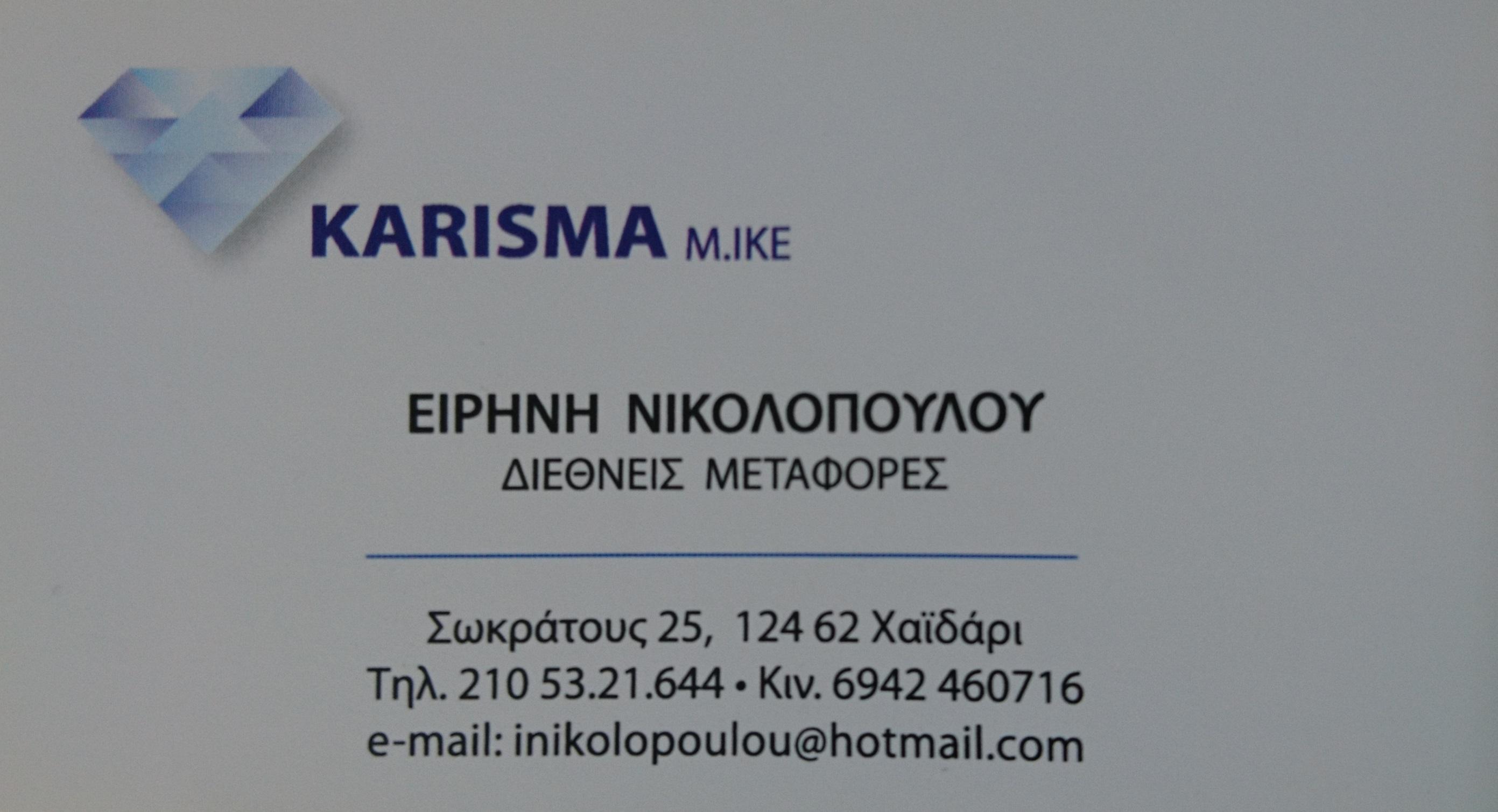 KARISMA M.IKE