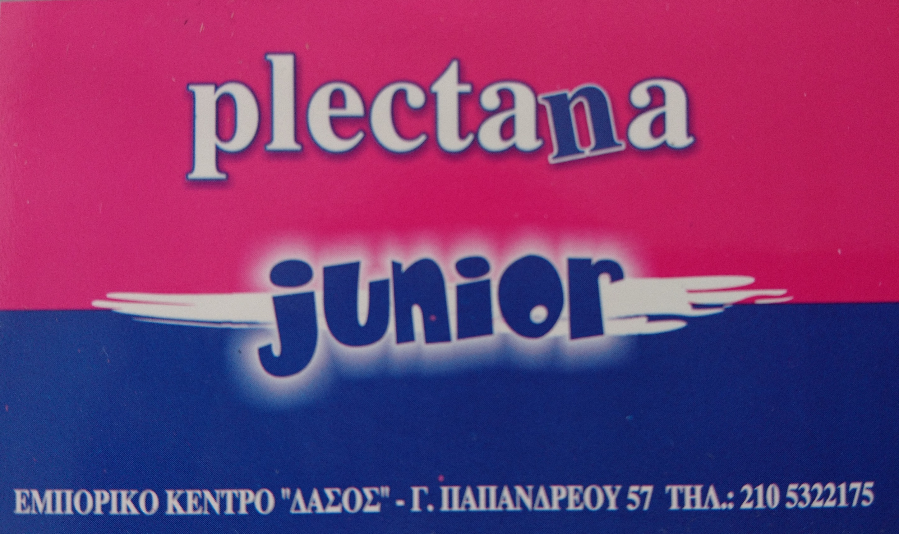 Plectana Junior
